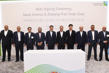 Aramco continue d'investir vers l'aval en Chine