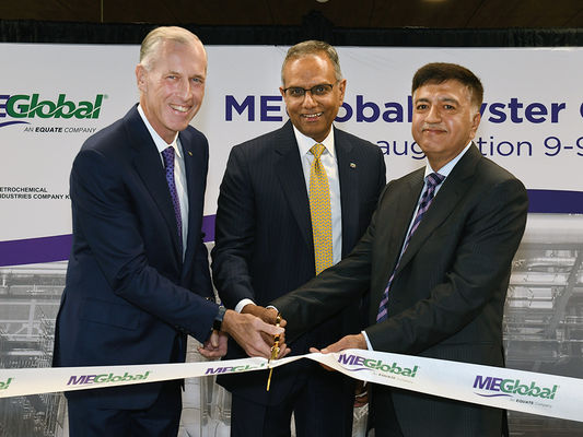 MEGlobal inaugure son usine texane
